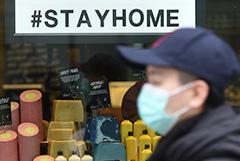 В Южной Корее коронавирус повторно нашли у 91 выздоровевшего пациента