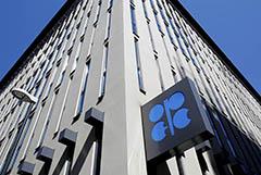 Нефтедобыча ОПЕК+ не хочет угасать без жгучей Мексики. Обзор