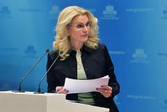 Власти РФ обозначили середину апреля как желаемую дату выхода на плато по COVID-19