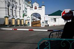 Киево-Печерскую Лавру закрыли на карантин