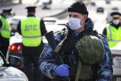 Пропускной режим в Москве в первый день работы привел к заторам и очередям