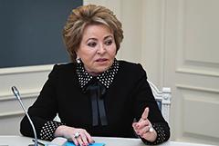 Матвиенко призвала россиян не расслабляться и соблюдать самоизоляцию