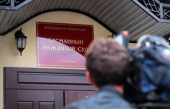 """Суд в Москве заочно арестовал очередного фигуранта дела об убийстве """"Япончика"""""""