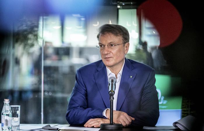 """Греф назвал невозможными изъятие или """"заморозку"""" вкладов россиян"""