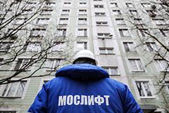Москвичей предупредили о мошенниках, выдающих себя за сотрудников коммунальных служб