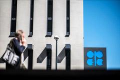 Министры ОПЕК+ обсудили ситуацию на нефтяном рынке в режиме видеоконференции