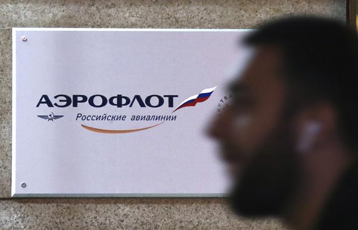 """Аэрофлот"" сократит зарплаты топ-менеджмента на 40%"