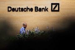 В Кремле прокомментировали прогноз Deutsche Bank об исчерпании средств ФНБ