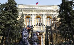 Заявление Банка России: Коронавирус убивает ястребов
