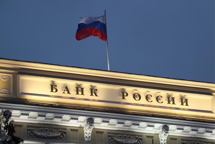 ЦБ РФ рассмотрит вопрос о ключевой ставке в пятницу