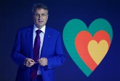 """Греф оценил в 160 млрд руб. стоимость для банков """"кредитных каникул"""" по ссудам физлицам"""