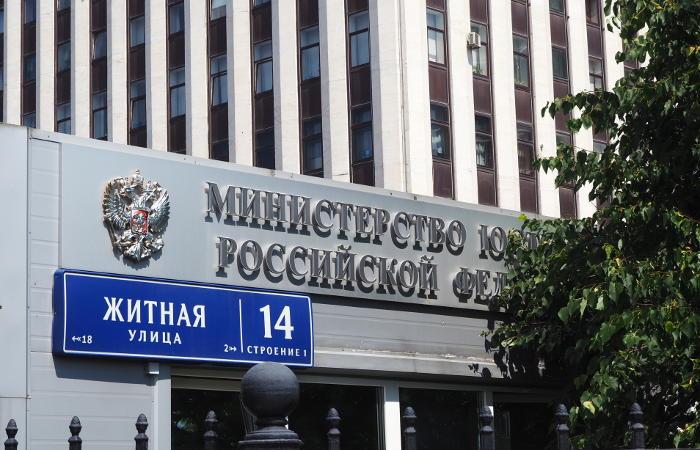 Минюст предложил закрепить презумпцию невиновности в проекте ПКоАП