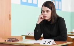 Министерство просвещения проведет всероссийские тесты школьников