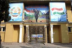 Власти Таджикистана запретили гражданам использовать в фамилиях русские окончания