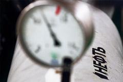 Новак заявил, что все НК России в рамках ОПЕК+ снизят нефтедобычу на 19% - на 2 млн б/с