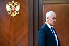 Андрей Белоусов назначен и.о. премьера РФ