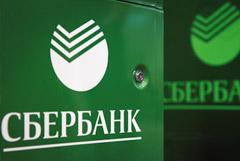 Сбербанк снизит ставки по ипотеке в среднем на 0,5 п.п. с 6 мая