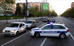 Сербия отменит комендантский час