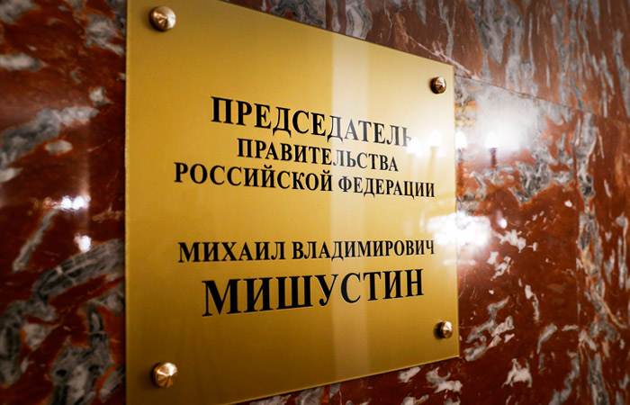 Путин сообщил об улучшении самочувствия Мишустина