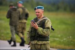 Российским военным запретили пользоваться гаджетами на службе