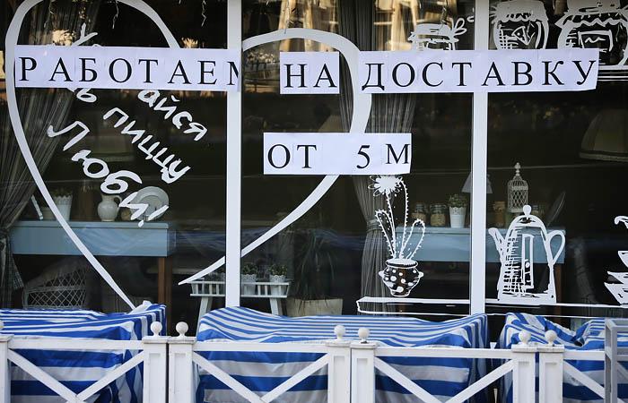 Титов заявил, что каждая новая неделя COVID-ограничений усиливает ущерб бизнеса