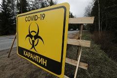 Число заболевших коронавирусом в России превысило 220 тысяч человек