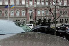 """Киев обвинил ЦБ и Минфин РФ в нарушениях при смене структуры собственности """"дочки"""" Сбербанка"""