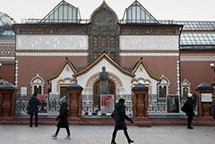 Директор Третьяковки допустила открытие галереи в июле
