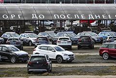 """""""Черный апрель"""" обвалил российский авторынок на 72%"""