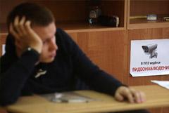 В Минобрнауки сочли возможным провести ЕГЭ дистанционно