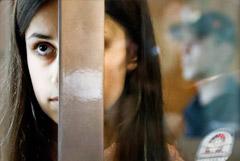 Следствие отказалось переквалифицировать дело сестёр Хачатурян