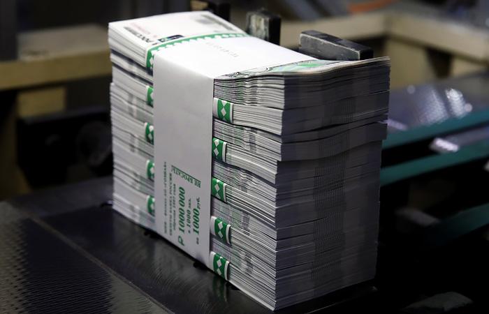 ФНБ в апреле сократился на 450 млрд рублей