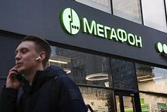 Российские операторы связи усомнились, что телеком-рынок выиграет от пандемии