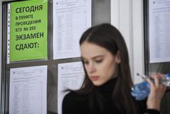 Источник узнал о возможном старте ЕГЭ в России с 19 июня