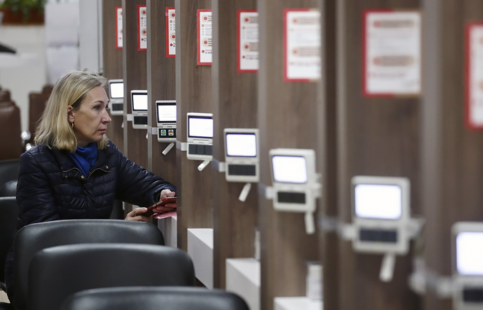 Россиянам могут разрешить банкротиться без суда через приставов и МФЦ