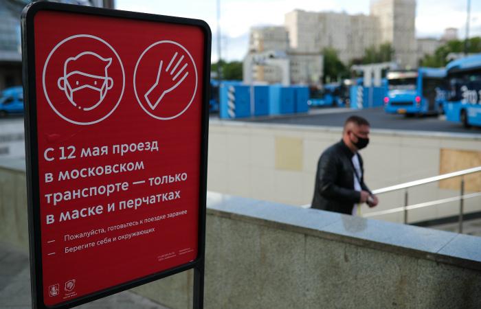 В мэрии Москвы объяснили формирование цен на маски