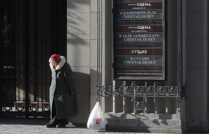 Закрытые для зрителей московские театры продолжили репетировать премьеры онлайн