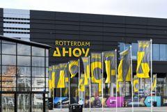 """""""Евровидение-2021"""" пройдет в Роттердаме"""