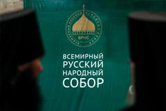 Во Всемирном русском соборе потребовали расследовать причины пандемии