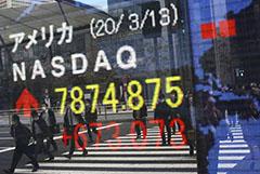 Nasdaq ужесточит правила получения листинга на бирже, что ограничит китайские IPO