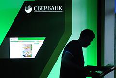 Сбербанк собрался сократить свое присутствие в международном бизнесе