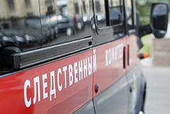 По факту крушения военного вертолета в Подмосковье возбудили уголовное дело