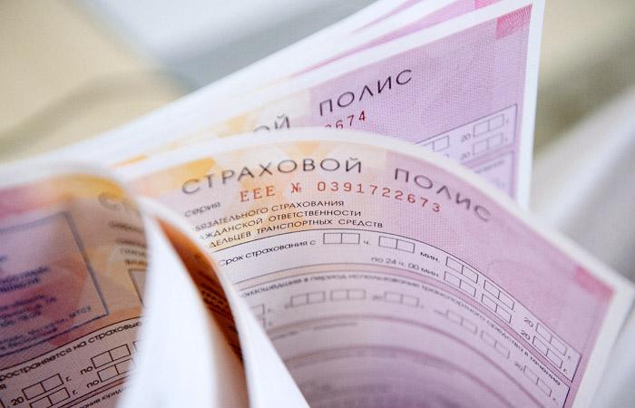 Россиян предупредили о новых мошеннических схемах с полисами ОСАГО в период пандемии