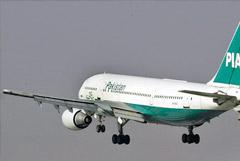 В Пакистане разбился пассажирский самолет Airbus 320
