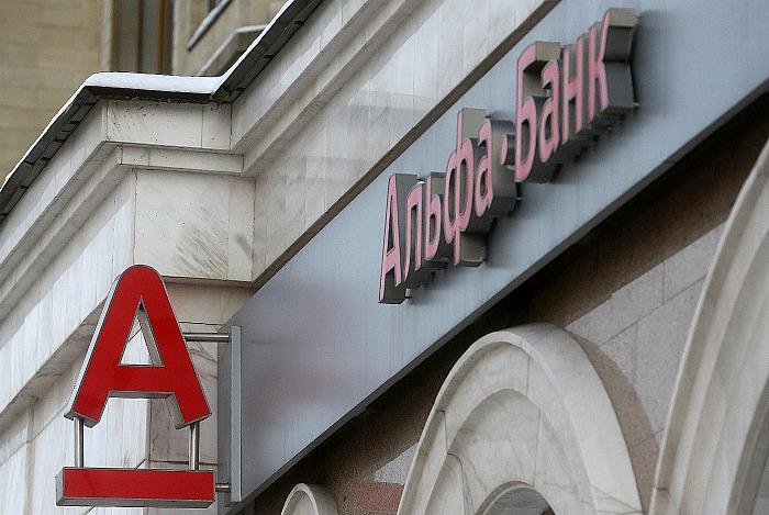 В заложниках в банке в центре Москвы остался только один человек