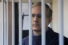 Прокурор попросил для предполагаемого шпиона Уилана 18 лет заключения