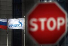 """И.о. главы Нацразведки США сообщил о планах новых санкций против """"Северного потока 2"""""""