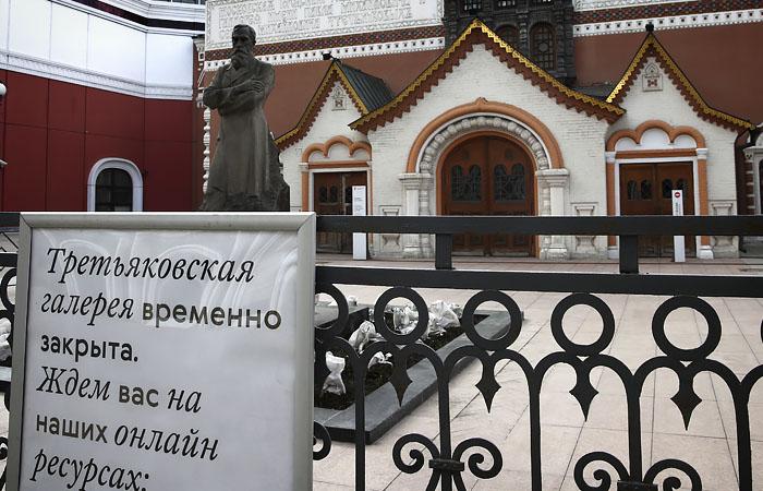 Потери Третьяковской галереи за три месяца карантина оценили почти в 3 млн евро