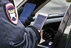 Ликсутов сообщил об отмене 3500 ошибочных штрафов автомобилистам