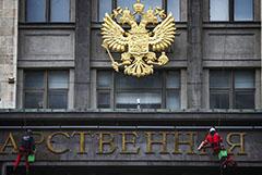 В Госдуме задумались о лишении иностранных СМИ аккредитации за фейки